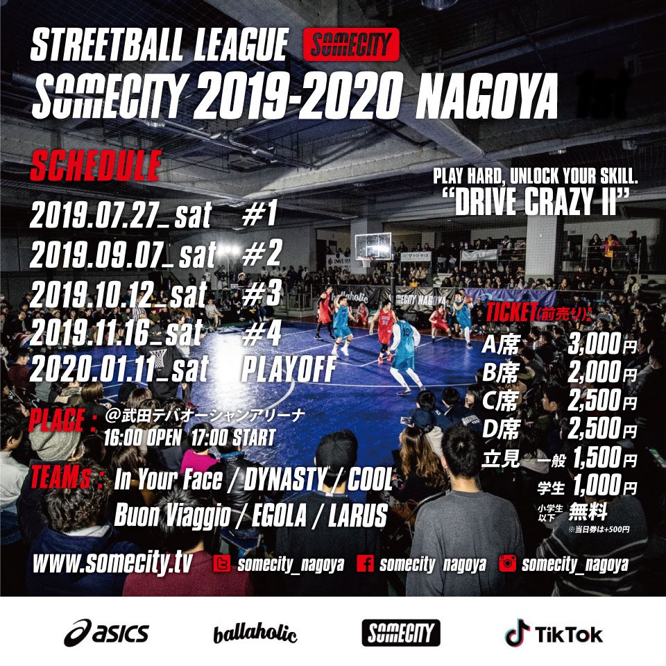 SOMECITY 2019-2020 NAGOYA SEASON SCHEDULE
