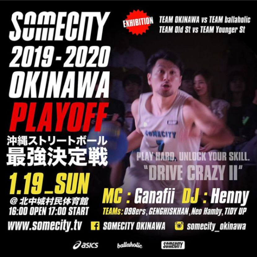 SOMECITY 2019-2020 OKINAWA PLAYOFF